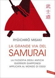 La Grande Via del Samurai, di Ryūichirō Misaki